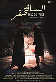 فيلم المسافة صفر 2020 اون لاين