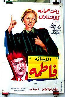 Al-ostaza