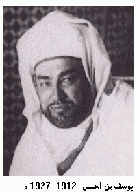 Moulay youssef ben alhassan.jpg
