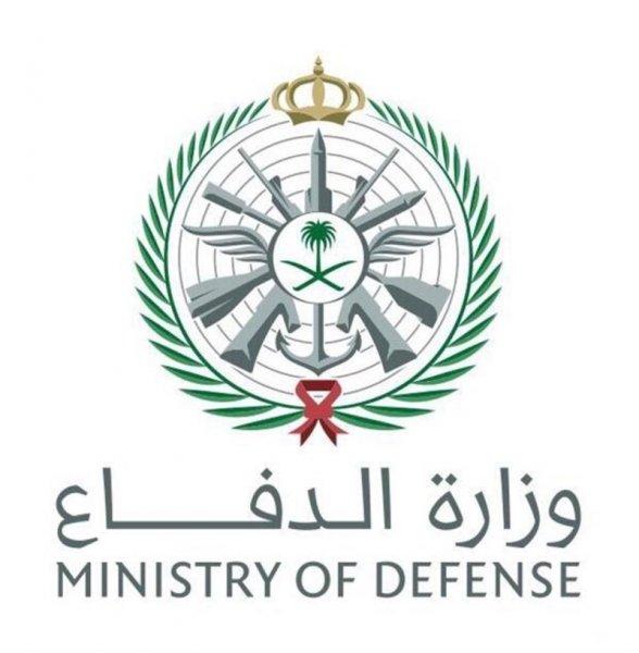 ملف وزارة الدفاع السعودية Jpeg ويكيبيديا
