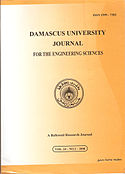 Damasus University Journal for the Engineering sciences.jpg