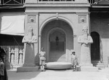 المتحف العراقي  %D8%A7%D9%84%D9%85%D8%AA%D8%AD%D9%81_%D8%A7%D9%84%D8%B9%D8%B1%D8%A7%D9%82%D9%8A_%D8%B3%D9%86%D8%A9_1932