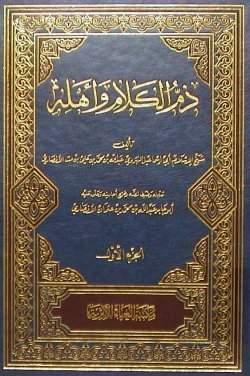 كتاب الاسلام هو الحل
