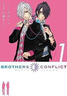 Brothers Conflict Novel Cover Volume 1.jpg