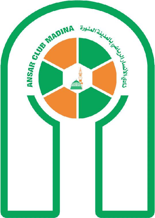 التسجيل في نادي كرة قدم في السعودية