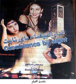 film marocain casablancaises
