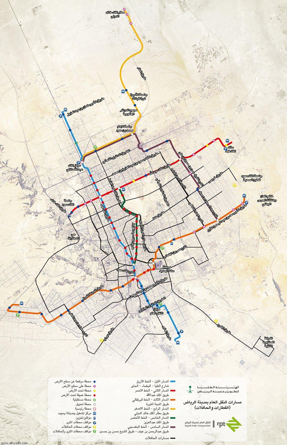 خريطة مترو الرياض بالتفصيل مخطط