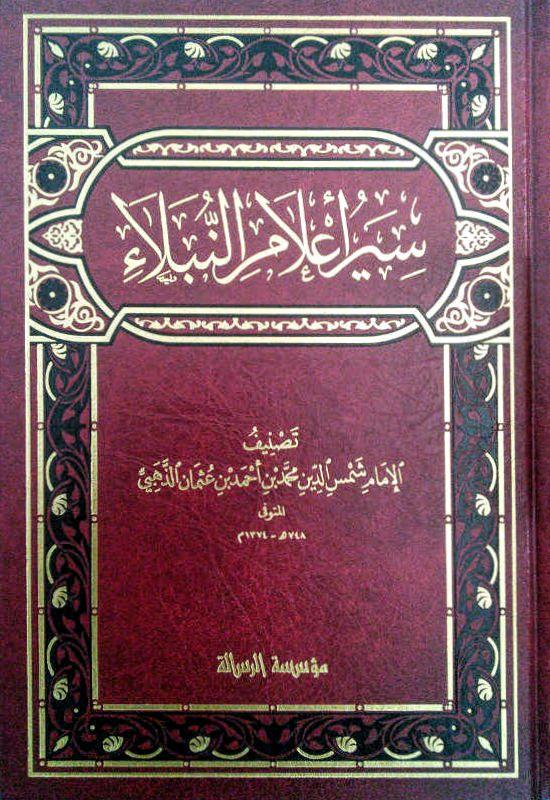 كتاب جافا عربي pdf