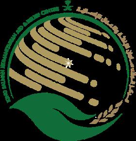 مركز الملك سلمان للإغاثة والأعمال الإنسانية Wikiwand