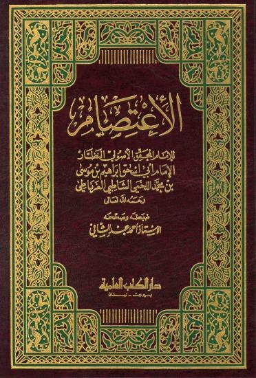 كتاب مشهور