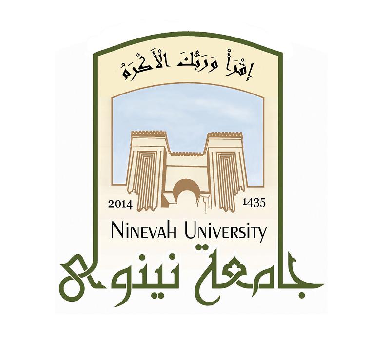 نتيجة بحث الصور عن جامعة نينوى