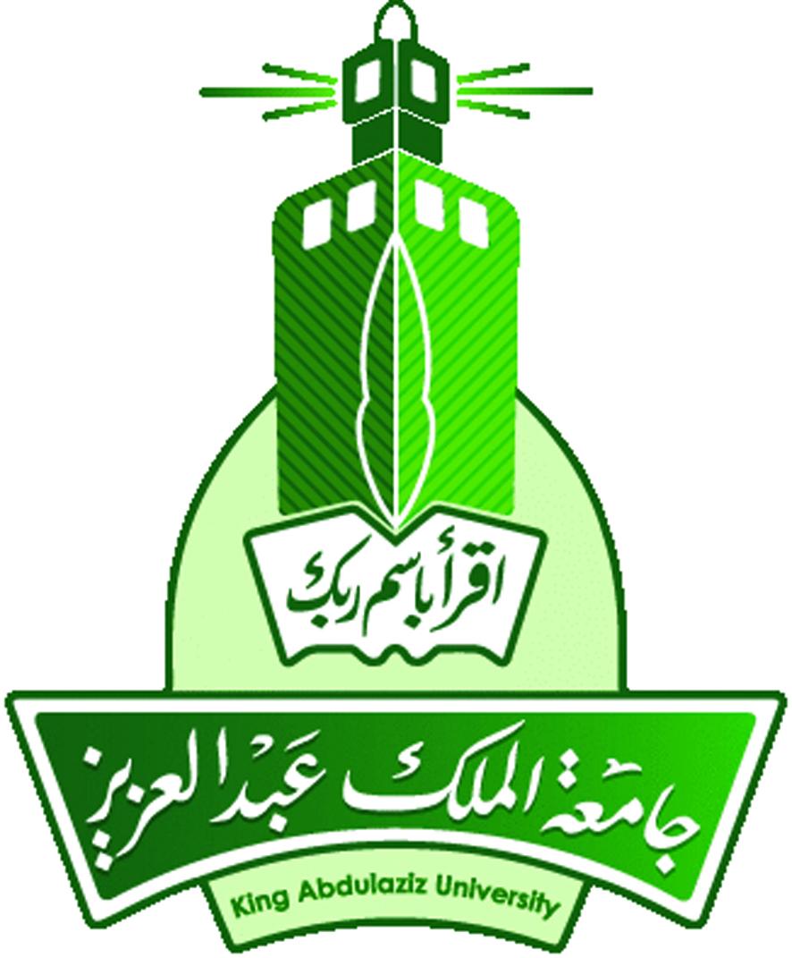 غلاف بحث جامعة الملك عبدالعزيز