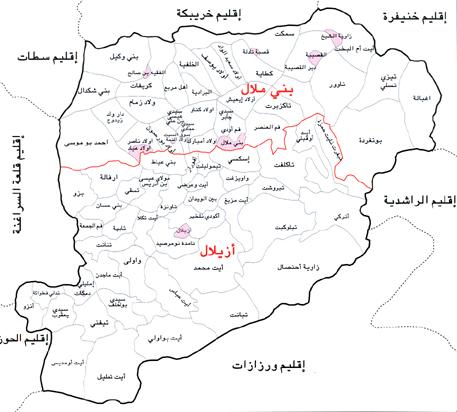 تادلة أزيلال Tadla_azilal_Morocco