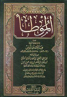 كتاب العقيدة في الله