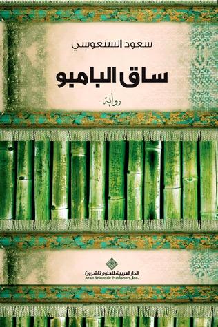 كتاب a  عربي