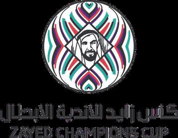 نتيجة بحث الصور عن كأس زايد للأندية الأبطال
