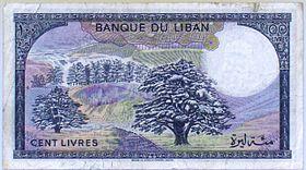 Lebanoncurr.jpg