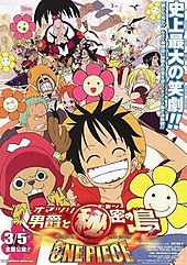 ONE PIECE THE MOVIE 6.JPG