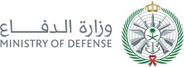 وزارة الدفاع السعودية ويكيبيديا