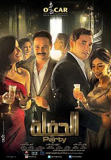 افلام عربية سينما