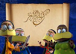 رمضان كريم ام خماس