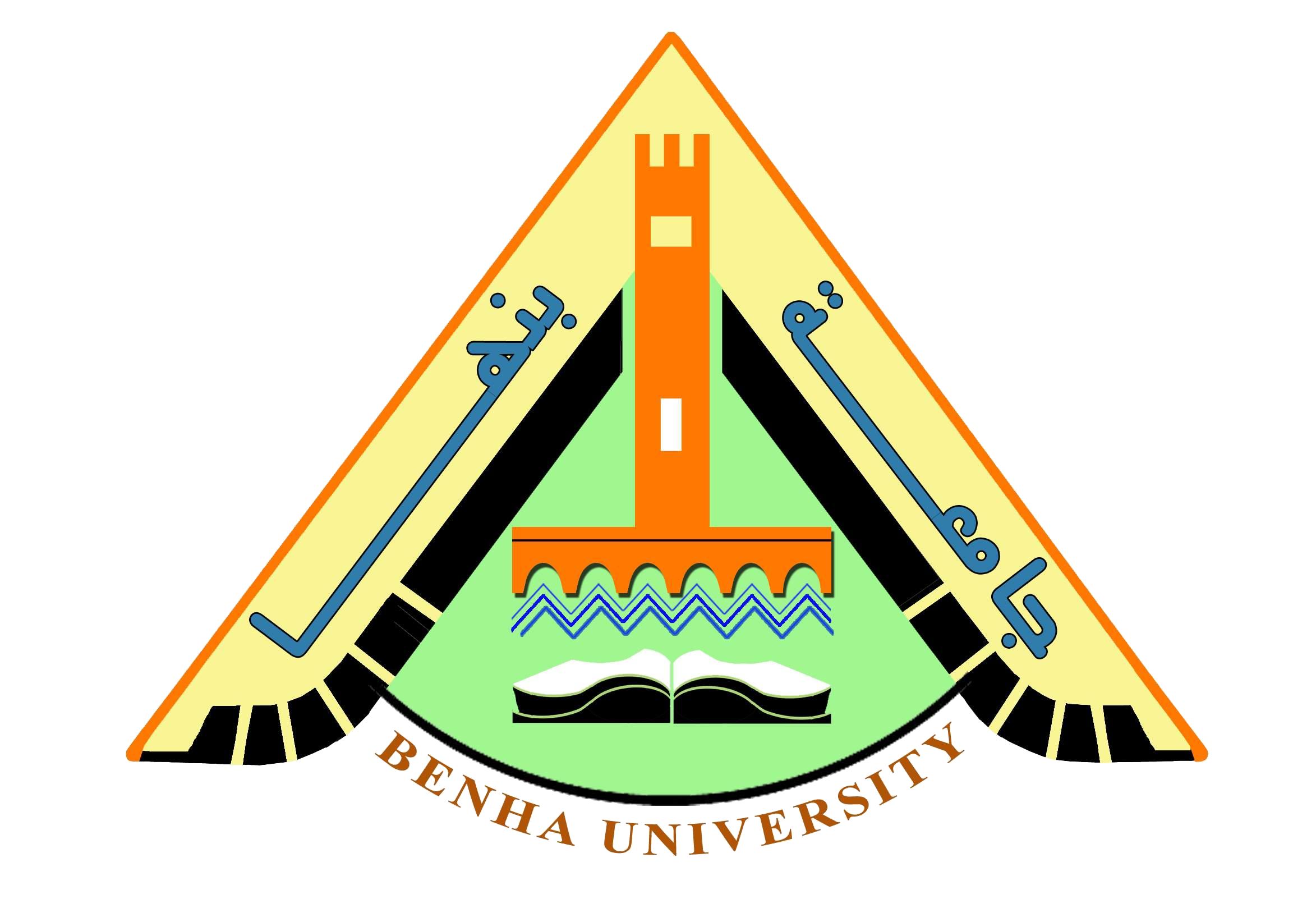 كلية الهندسة جامعة بنها ويكيبيديا