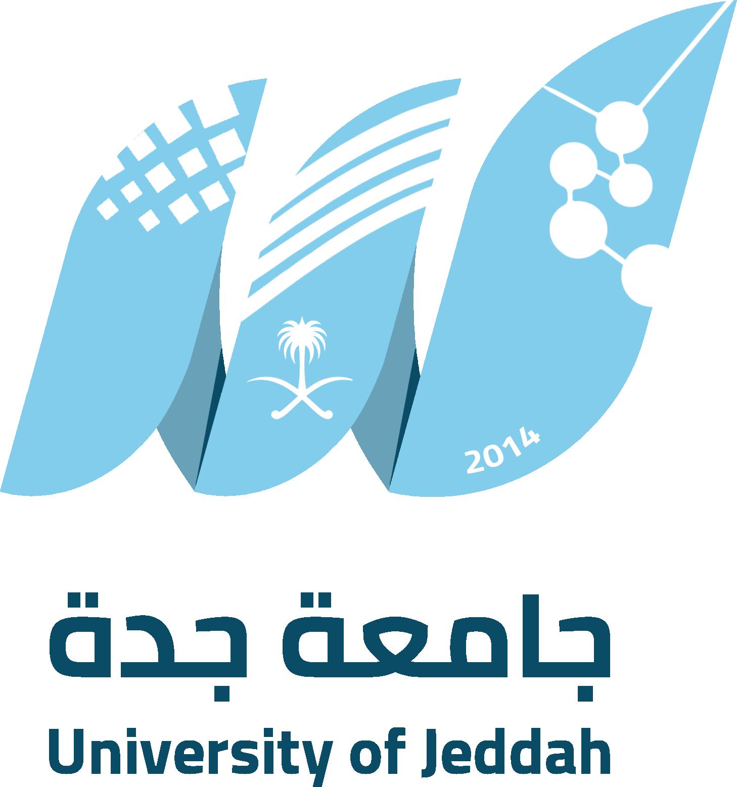 شعار جامعة جدة 1441 Kaiza Today