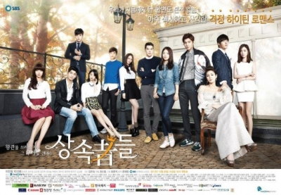 The Inheritors poster.jpg