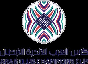 كأس العرب للأندية الأبطال ويكيبيديا