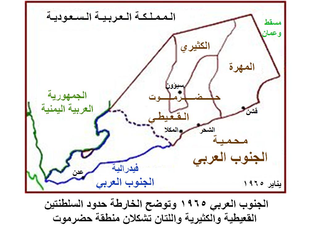 ملف خريطة تبين أهم سلاطين قبائل الجنوب اليمني Png ويكيبيديا