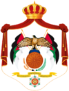 Official seal of لواء بني عبيد