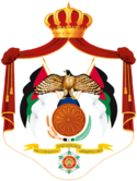 Jordan coat of arms.png