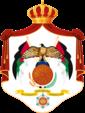 رحلة الى المملكة الأردنية الهاشمية 85px-Jordan_coat_of_arms.png
