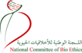 National Committee of Bio Ethics Logo.png