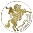 Al Arabia Cinema Logo.png