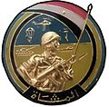 Logo Management Egyptian infantry.jpg