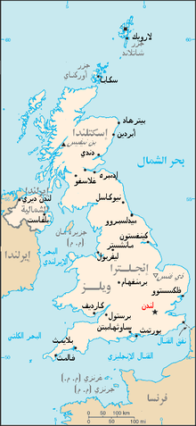 Uk-map-ar.png