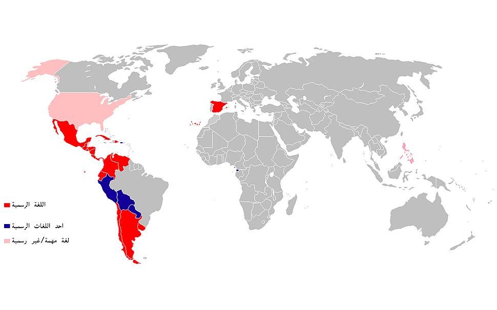 Hispanic World