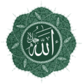 Allah-eser-green New version.png