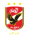 Ahly Fc new logo .png