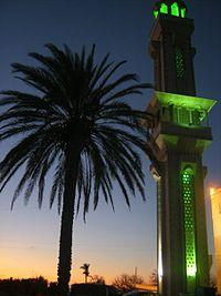 مسجد عمار بن ياسر في اللاذقية