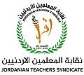 Jordan teachers association-logo.jpg