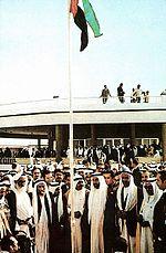 تاريخ الإمارات العربية استقلال الإمارات العربية المتحدة