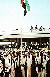 UAE Federation Day.jpg