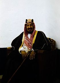 صورة معبرة عن الموضوع عبد العزيز بن عبد الرحمن بن فيصل آل سعود