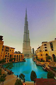صورة طولية لكامل برج خليفة