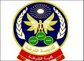 شعار كلية الشرطة المصرية.jpg