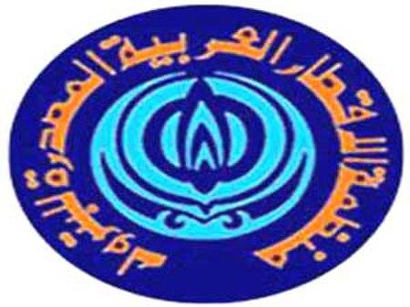 Flag of OAPEC.jpg