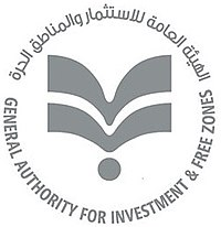 Egyptian General Authority For Investment.jpg