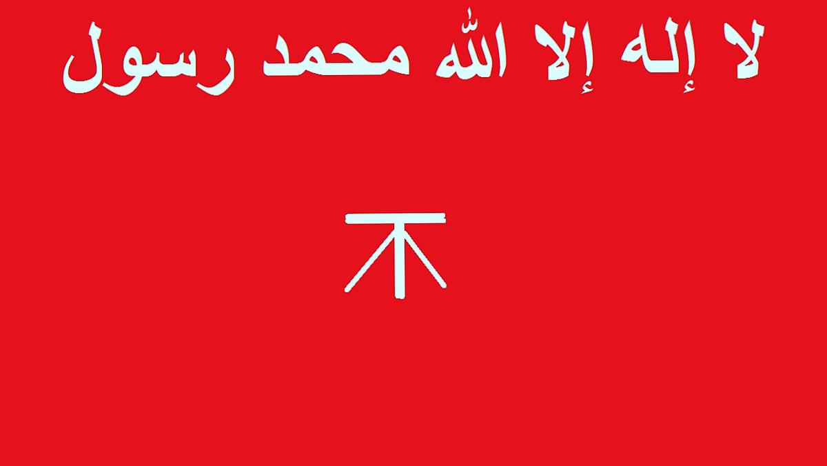 بنو خالد الجزيرة العربية ويكيبيديا